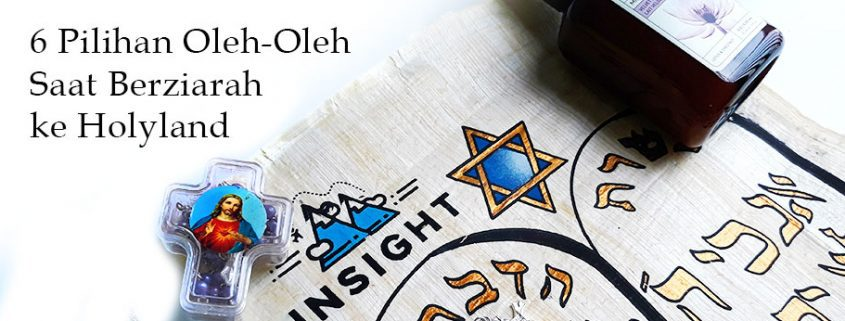 oleh-oleh holyland photo