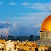 holyland photo
