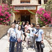 Tour and Travel Agent Holyland Terbagus